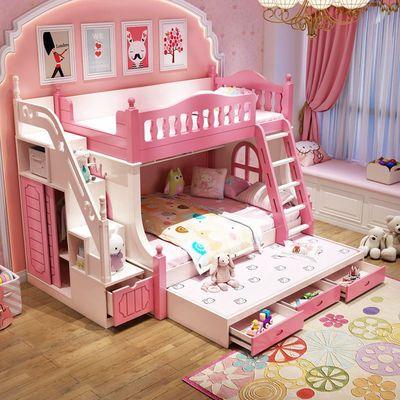 儿童床上下床女孩双层床公主粉色高低床实木子母床多功能床组合床