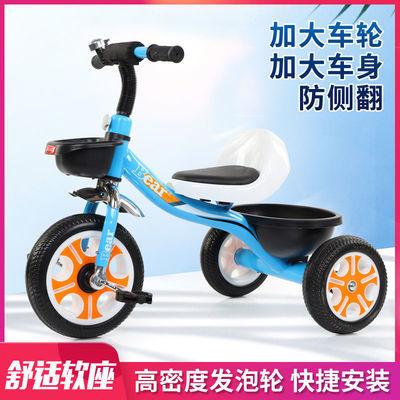 儿童三轮车脚踏车2-6岁宝宝脚蹬三轮车小孩玩具车自行车童车
