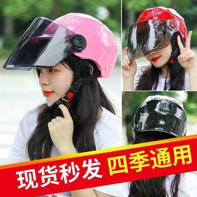 电动车头盔夏季男女防晒防紫外线遮阳透气四季摩托车安全帽半盔