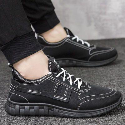麦菲欧莱2020新品男士轻便休闲减震运动鞋透气皮面防水耐磨跑步鞋