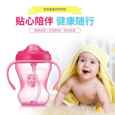 30269/GL格朗宝宝学饮杯婴儿鸭嘴杯儿童水杯带吸管防摔防呛防漏小孩水杯