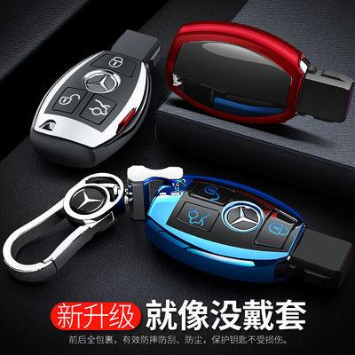 奔驰钥匙包扣C200Lc180奔驰C级glc260/300钥匙套GLE300E级B