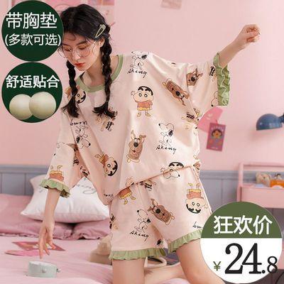 带胸垫睡衣女夏季两件套装可爱学生女士新款棉质夏天家居服可外穿