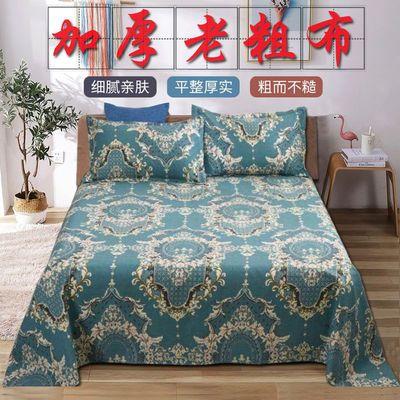 37302/【特价 老粗布床单】床单单件 加厚粗布床单炕单人双人床单三件套