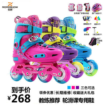 乐秀RX1S溜冰鞋儿童全套装滑轮冰鞋直排轮滑鞋旱冰鞋男女童初学者