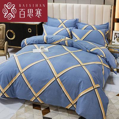 百思寒纯棉四件套加厚保暖全棉磨毛三件套被套床单1.8米2床上用品