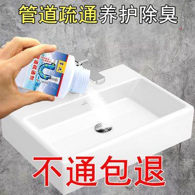 管道疏通剂厕所马桶堵塞厨房卫生间除臭剂清洁剂强力通下水道神器