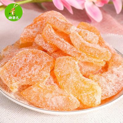 哈密瓜干哈密瓜片干果水果干果脯新疆特产蜜饯250g/500g