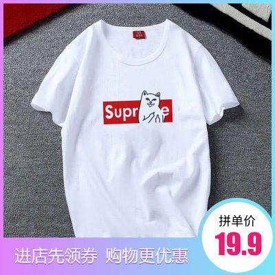 高品质纯棉夏季男士短袖新款圆领潮流大码宽松T恤男潮流韩版学生