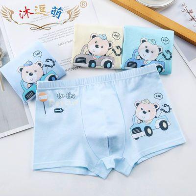 【精品4条装】儿童内裤男童纯棉平角小短裤中大童小男孩四角短裤