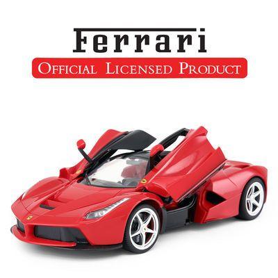 RASTAR/星辉法拉利 敞篷漂移蝶翼开门 遥控赛车车模男孩礼物玩具