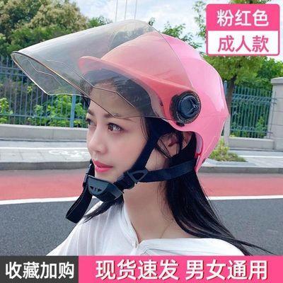 电瓶车头盔面罩摩托车头盔电动车安全帽夏季头盔女男防紫外线头盔