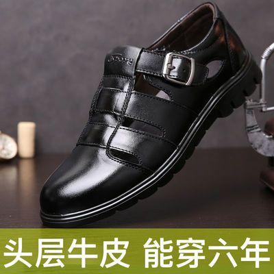 【头层真牛皮】夏季休闲凉鞋男透气柔软真皮皮鞋中老年镂空爸爸鞋