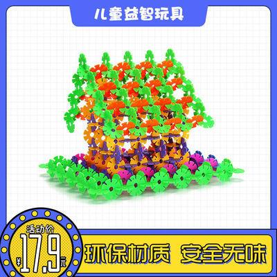 儿童雪花片3-6岁乐高积木益智拼装玩具大号拼装玩具安全无异味