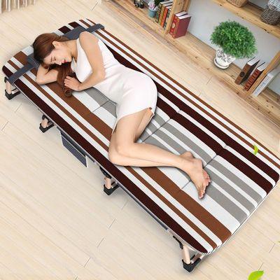 顶乐折叠床单人午睡床办公室午休床躺椅陪护床简易椅子靠背行军床