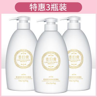 爆款【大容量500g】贵妇洗面奶美白补水控油保湿洁面乳护肤品男女