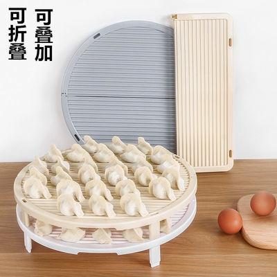 可折叠饺子帘面食单层盖垫家用防滑水饺餐垫盖帘创意放饺子的托盘