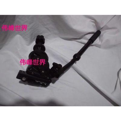 伟峰718专业液压球形摄像机云台 718三脚架云台