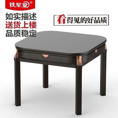 铁军堂麻将机全自动餐桌两用麻将桌家用静音棋牌室USB充电麻将机