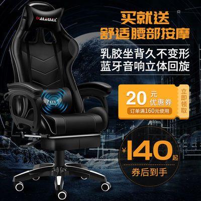 云恩电竞椅电脑椅家用人体工学升降办公椅竞技椅子游戏椅靠背转椅