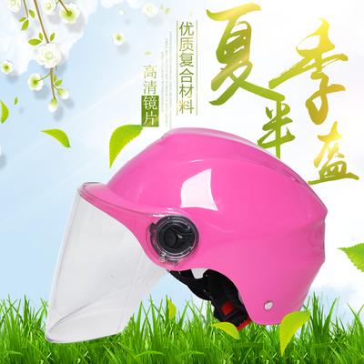 电动车头盔男女士摩托车四季通用夏季防晒防紫外线半盔安全帽