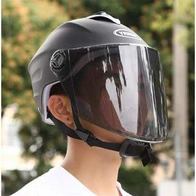 电动车头盔男女通用夏季防晒防紫外线遮阳四季头盔电瓶车安全帽