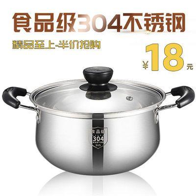 加厚304不锈钢汤锅煮粥锅煲复底大汤锅家用小蒸锅汤蒸锅电磁炉锅