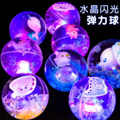 夜光弹力球儿童球球无毒弹跳玩具球类大号发光球闪光跳跳球水晶球