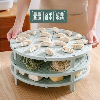 可折叠冰箱饺子帘可叠加水饺子托盘面食盖帘水饺帘餐垫防粘饺子垫