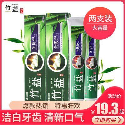 【2支装】LG竹盐全优护美白牙膏抗敏感正品大容量 去黄清新口气