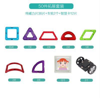 铭塔磁力片儿童益智拼装玩具吸铁石磁铁3-6-7-8-10岁男孩女孩积木