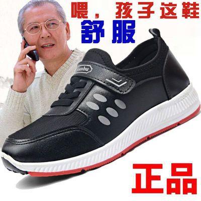五星连珠中老年健步鞋休闲运动鞋时尚妈妈鞋软底防滑舒适透气