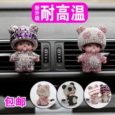 汽车车载出风口香水夹创意韩国可爱车内高档摆件车上装饰女蒙奇奇