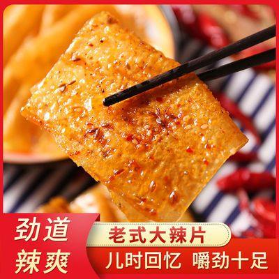 老式大辣片网红辣条手撕辣片豆干制品儿时怀旧香辣零食小吃批发