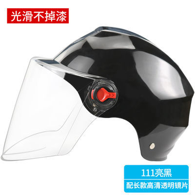 摩托车头盔女电动车安全帽男夏季防晒防紫外线遮阳半覆式骑行半盔