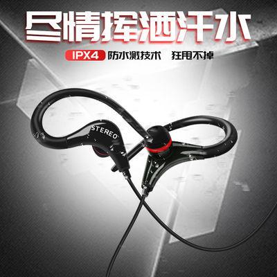 通用耳机入耳式OPPO华为vivo小米苹果6手机运动挂耳式耳麦耳机线