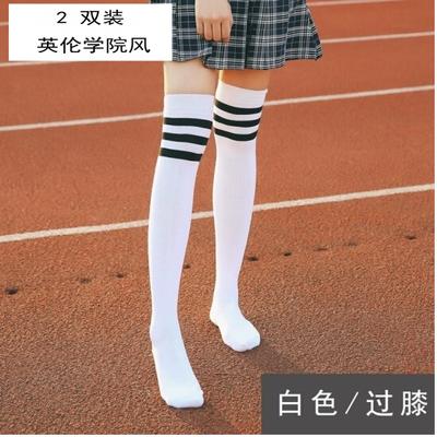 儿童长筒袜女童春秋中筒袜过膝公主宝宝高筒男童足球夏季堆堆袜子