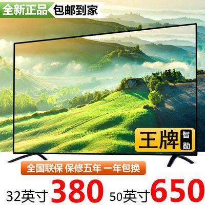4K超清 液晶电视32寸50寸55寸60寸平板智能WiFi网络语音投屏家电
