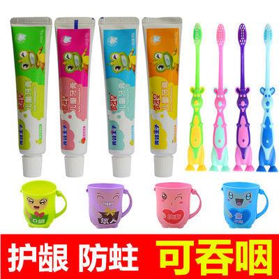 青蛙王子儿童牙膏牙刷套装45g可吞咽 3-12岁无氟洁白护龈宝宝牙膏
