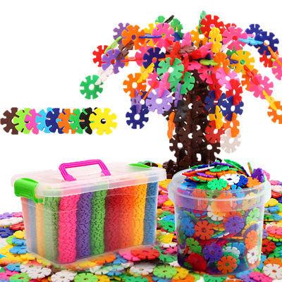 儿童益智小孩玩具大号雪花片积木拼插女孩拼装加厚雪花片男孩玩具