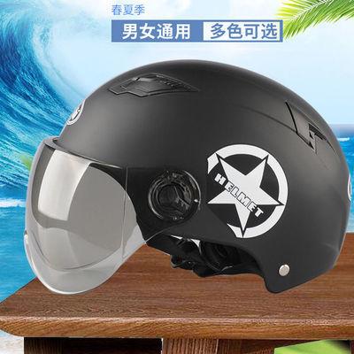 哈雷头盔男女四季通用电动车电瓶摩托车新款防紫外线轻便式安全帽