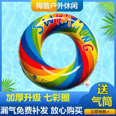 50310/儿童游泳圈成人泳圈小孩男女批发救生圈幼儿小童泳泳圈加厚小学生