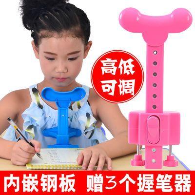 儿童坐姿矫正器防近视支架视力保护器小学生纠正写字姿势架提醒器