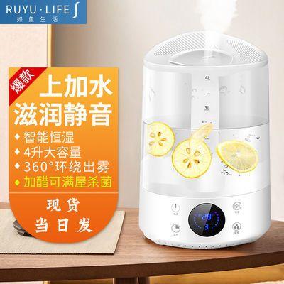 上加水加湿器家用卧室办公室大雾量静音大容量孕婴空气净化香薰机