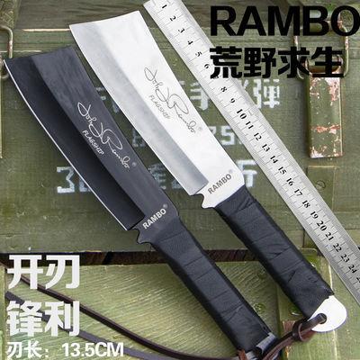 美国正品户外刀具高硬度军刀直刀求生刀特战退役刀非折叠刀防身刀