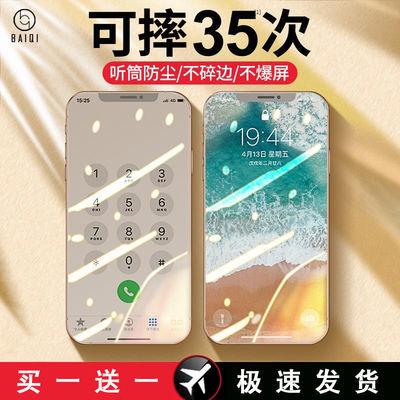 20352/苹果11钢化膜苹果11ProMax苹果X手机膜XR全屏iPhoneXsMax/6/7/8p