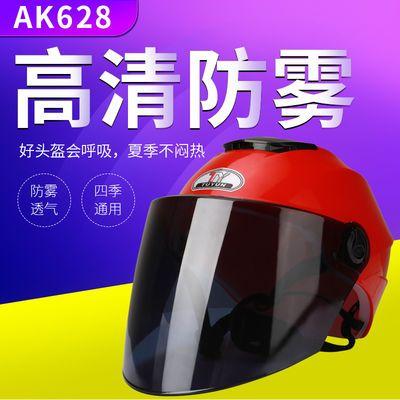 DH度恒电动摩托车头盔男女四季用电瓶车安全帽防晒透气头盔安全帽
