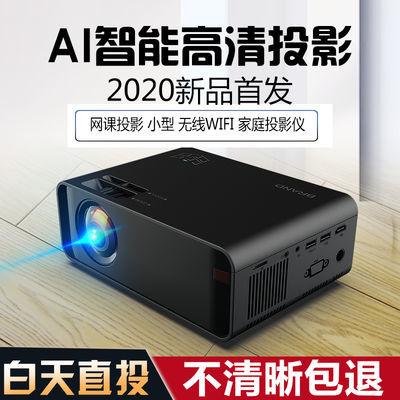 2020新款高清手机投影仪家用办公无线wifi投影机3D家庭影院投墙