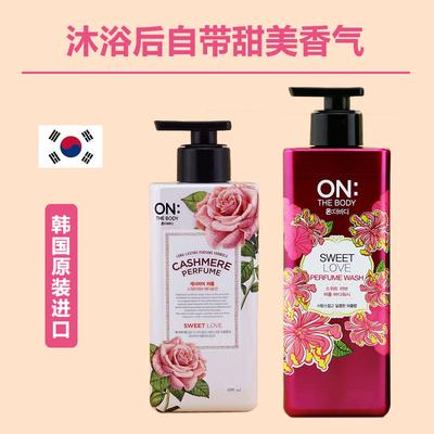 韩国LG沐浴露身体乳 On香水沐浴露500g 身体乳400ml 润肤美肌