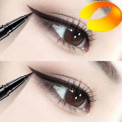 正品硬头俏美人速干眼线笔持久防水防汗不晕染软头彩妆眼线液